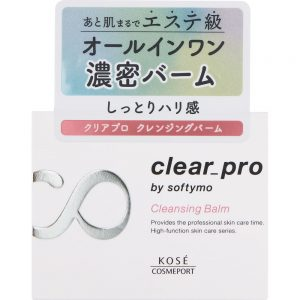 sáp tẩy trang Softymo Clear Pro Cleansing Balm