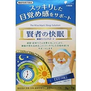 Bột uống hỗ trợ giấc ngủ Otsuka The Wise Man's Sleep Solution