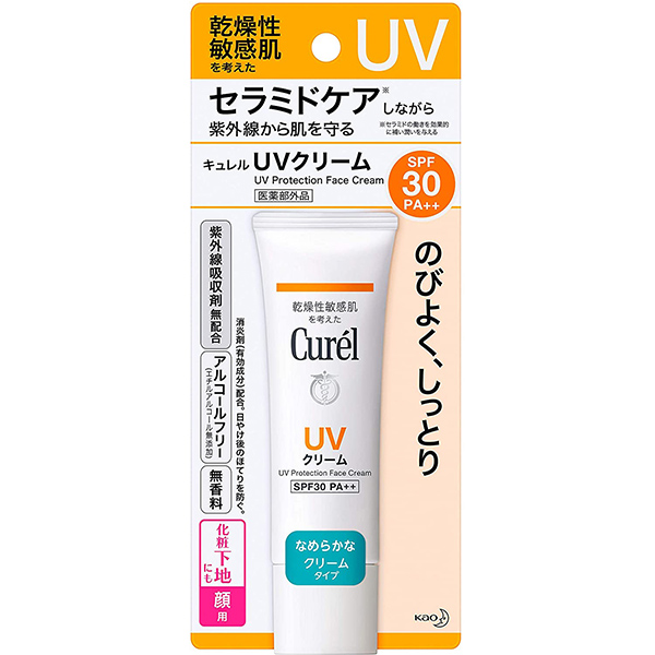 Kem chống nắng Curel UV Protection Face Cream SPF30/PA++ 30g - Nori Store -  Japanese cosmetics
