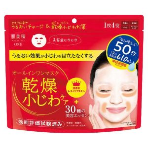 Mặt nạ chống lão hóa Kracie Hadabisei Wrinkle Care All-in-One Mask