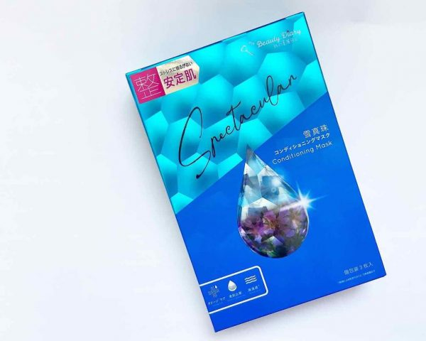 Mặt nạ ngọc trai My Diary Snow Pearl conditioning mask